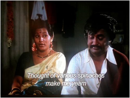 Romantic song lyric from Mullum Malarum (Tamil, 1978)